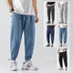 2020 New style for spring and summer mens jogger track sweat pants