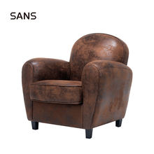 Amazon  Hot sale  Fauteuil Vintage Microfiber/Faux leather Marron Fabric Upholstered Armchair/Club Chair for Living room
