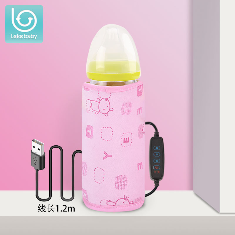 2020 Lekebaby portable USB electric travel baby milk bottle warmer with remote control for car