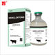 Veterinary pharmaceuticals for animals ivermectin 1% injection ivermection clorsulon injection horse cattle wormer
