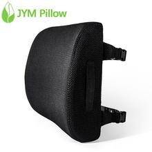 Newest Design Office Backrest Comfortable Lower Back Lumbar Support Chair Cushion