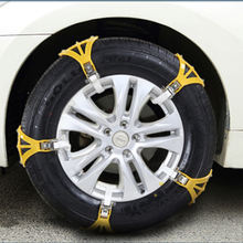 General winter car snow chains A set of eight piece  Mud road emergency chain support customization