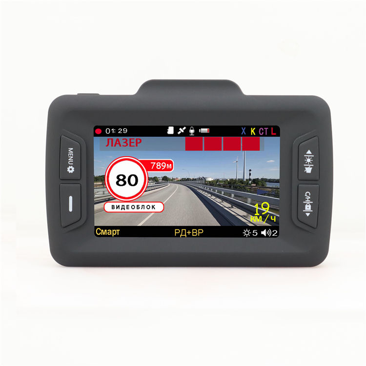 140dgree car black box 3 inch 800*480 IPX full angle screen radar detector GPS 3 in 1