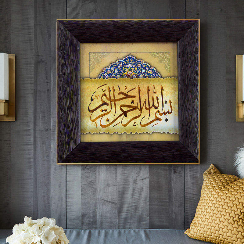Arabic Islamic Canvas Painting Black Gold Muslim Posters and Prints Wall Art Picture for Living Room no frame Pictures Artwork