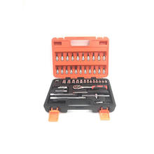 Professional Factory Price Auto Repair Tools 46 Sets