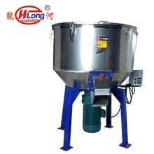home use powder mixing machine Uniform plastic granules mixer  304 stainless steel starc Vertical dry flour mixer in Philippines