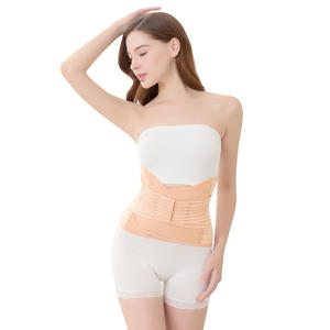 Kaili Postpartum Waist Slimming Recover Belt Maternity Belly band