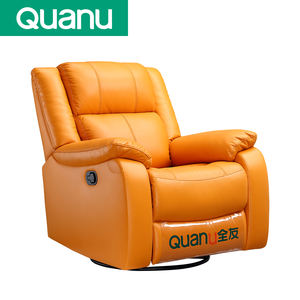 Modern Living Room Set Bedroom Lazy Leather Single Sofa Chair