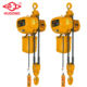 HSY type 1ton low price electric endless chain hoist with hook