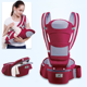 Free sample cotton baby carrier sling wrap carrier with private designs