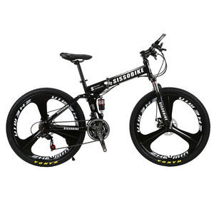 Double disc brake bicycle folding 24/26 inch mountain bike/ wholesale mountain bicycle