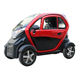 4 Wheels Adult Electric Car Rhd One Seater Two Seater Electric Car Smart Auto L7e Eec Electro Car With CE