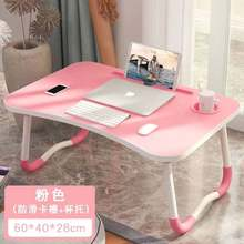 White Portable Laptop Desk Folding Table Stand Bed Tray Camping Dining Outdoor New Laptop stand Holder Lapdesks For Computer PC