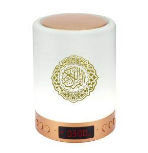 New MQ522 LED touch lamp quran speaker digital quran speaker for muslim