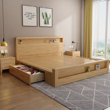 Nordic Modern Style Trundle Platform Bed With Storage 1.8 & 1.5 Meters Bedroom Furniture Simple Bed Frame solid oak wood Bed