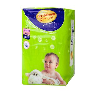 Japan SAP high absorption baby diapers in uae