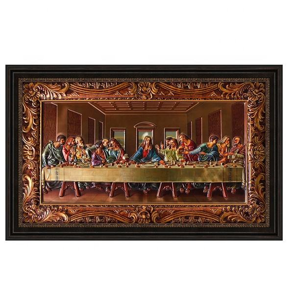 Last supper home decoration wall arts 3D framed arts Last supper religious models