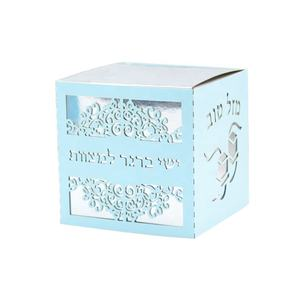 Square shape laser cut custom bar mitzvah tefillin box with hebrew name and date