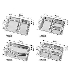 Nicety wholesale food grade 4 compartments stainless steel divided dinner plate Canteen Lunch Dinner Food Plate