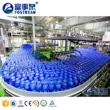 Full Automatic 3 in 1 Rotary Bottling Mineral Water Bottle Filling Machine Price of Mineral Water Plant