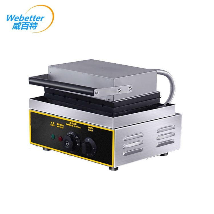 Electric Hot Dog Making Machine| Hot Dog Grill Machine