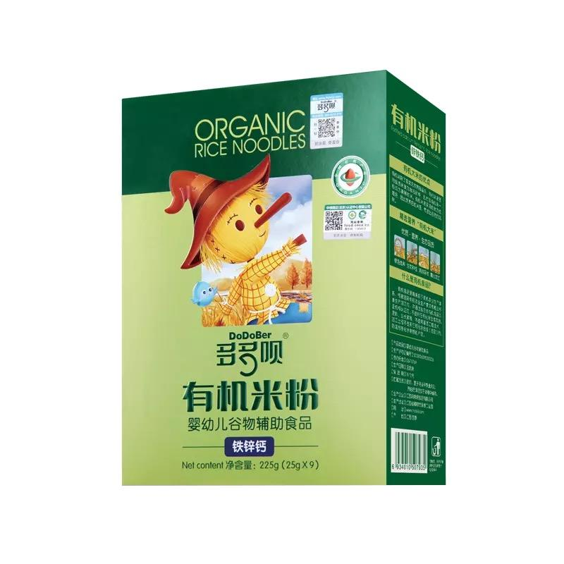 best-selling organic baby infant grain cereal individual packing for Middle east ,Australia and Africa market