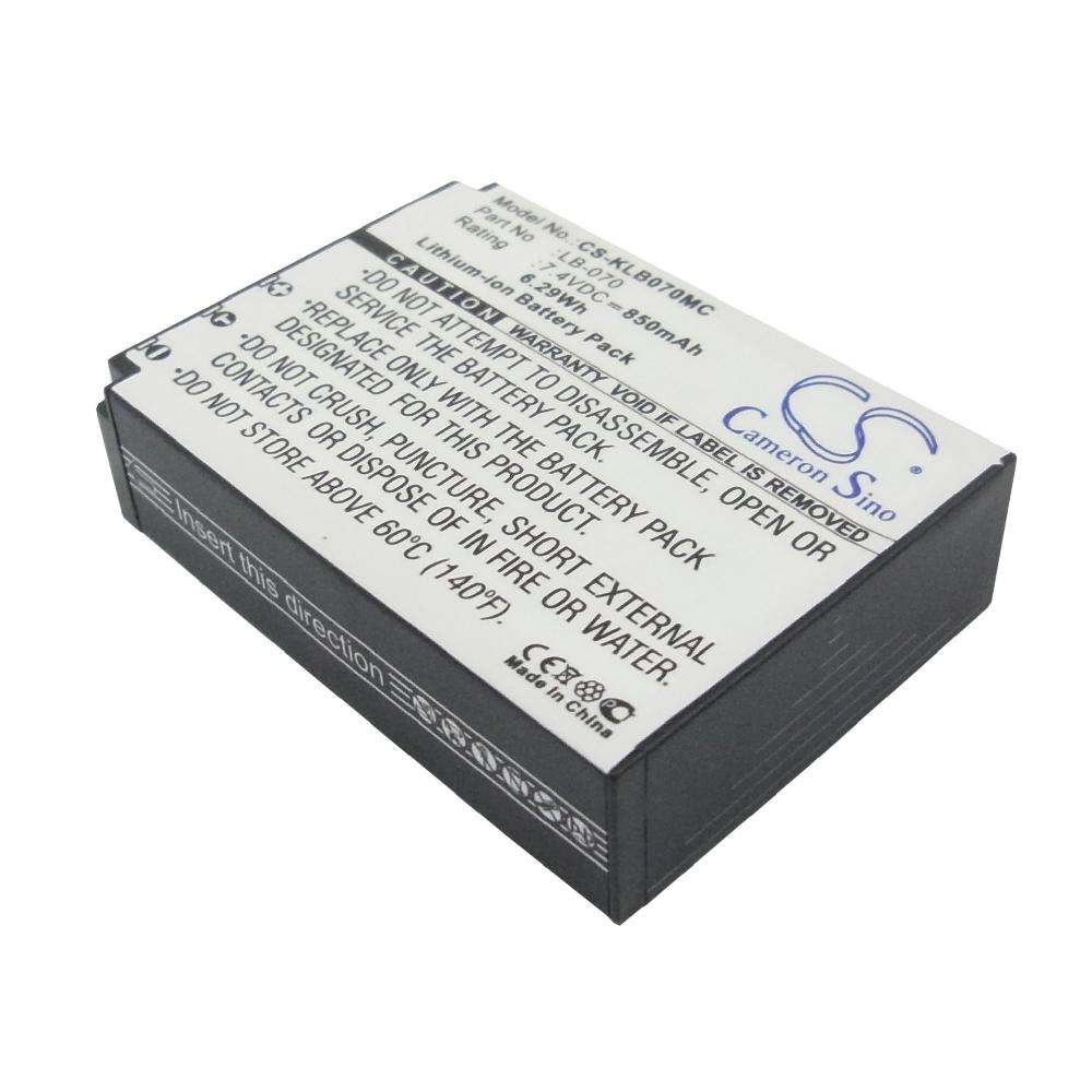 Battery For KODAK B-9576