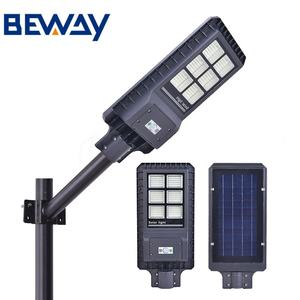 Factory price outdoor waterproof ip65 60w 120w 180w integrated all in one solar led street light price list