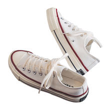Men's and women's sports shoes white canvas shoes