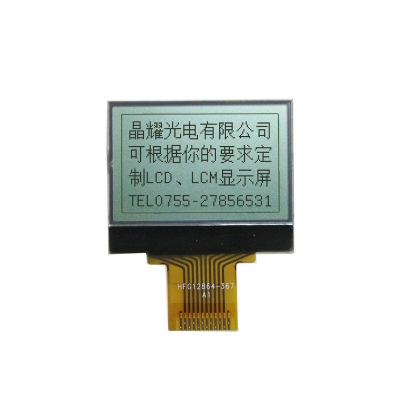 Low Power Consumption Display Monochrome LCD Panel 128x64 COG+FPC 12864 LCD Screen Supplier