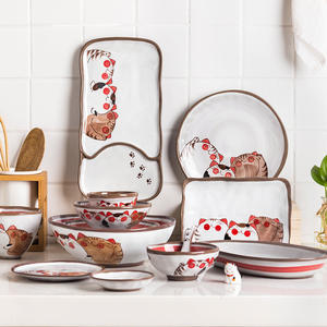 MONAZONE Cute Cat Ceramic Tableware Set Dinnerware Set