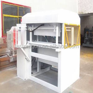 Small egg tray production machine, paper egg tray molding machine, air drying paper egg tray machine