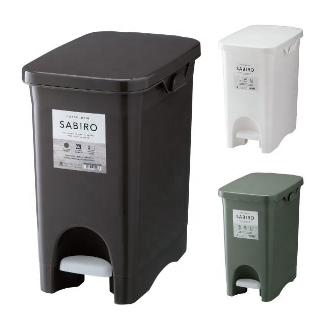 Sanitary and Hygienic brown foot pedal trash bin 20L for home use , with plastic bag holder