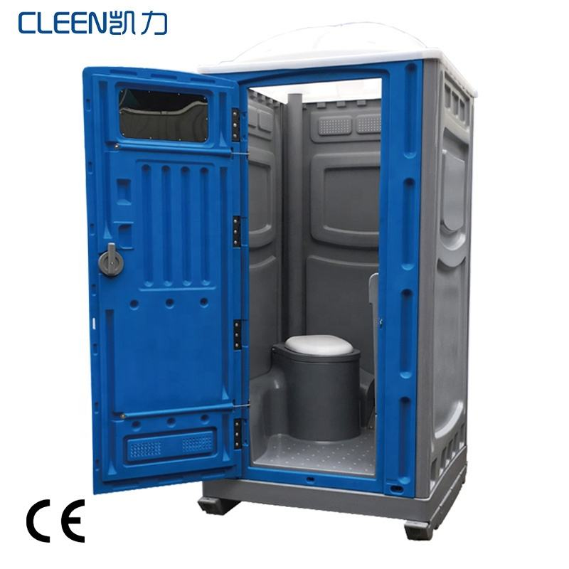 High quality Rot- molding plastic PE mobile portable toilet for sale