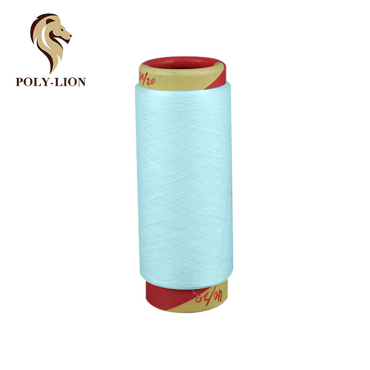 Professional ACY sky blue 75D /72F with 70d recycle china spandex air cover yarn with GRS certification