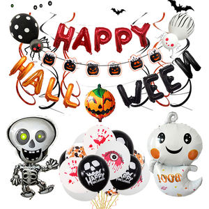 New Design HAPPY HALLOWEEN Yard Inflatable Decorations Supplies Foil Balloons Pumpkin Skeleton Ghost Halloween Party Balloon