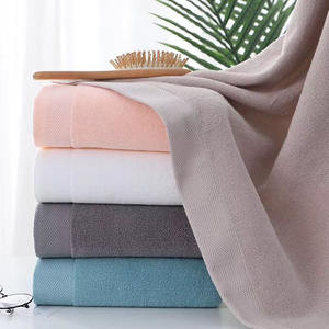 Pure Color 100% Cotton Soft Bath Towel For Hotel