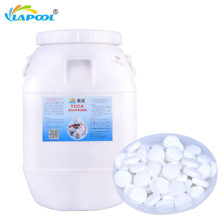 50 kg swimming pool water cleaner CAS 87-90-1 Biocide Sewage treatment agent 2 g tablet TCCA Trichloroisocyanuric Acid 90%