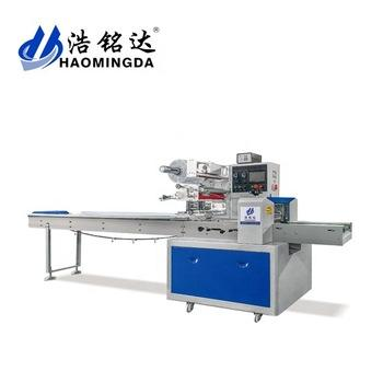 Automatic quick-frozen dumplings packing machine glutinous rice chicken wrapping packing machine