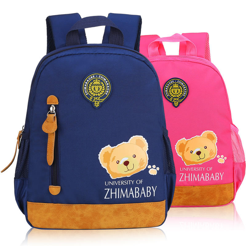 Cute Primary School Bags Backpack with Bear Images for Boys and Girls