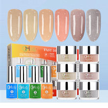 Starry Sky Nude Color Nail Fast Drying Dipping Powder Starter Kit G6401
