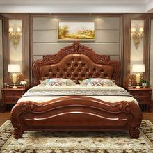 Bedroom Furniture  Lit Storage Antique Queen King Size Double  Wood Beds