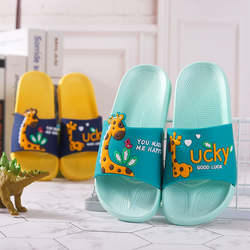 New furniture  summer cartoon slippers female giraffe childr