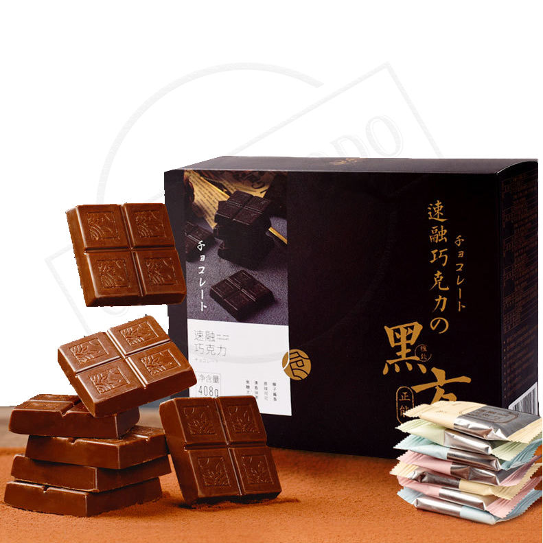 Premium dark chocolate bar with candy hot selling sweet chocolate high quality original best taste sweet chocolate bar