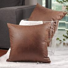 Brown Square Hidden Zipper Leather Cushion