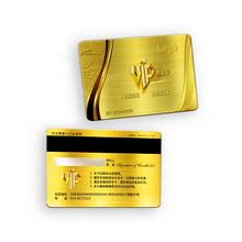 Exquisite Gold Plated Brushed Metal Loyalty Cards Magnetic Stripe Cards with Signature
