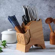 Customizable LOGO bamboo kitchen knife holder tool storage rack chopstick holder multi-function rack for kitchen
