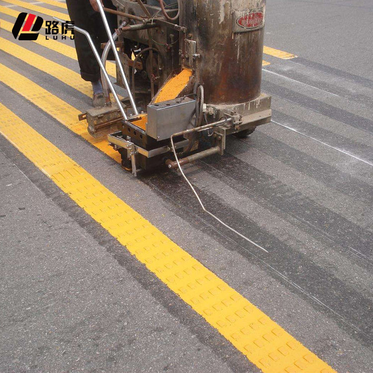 Factory price powder vibraline thermoplastic road marking paint traffic coating