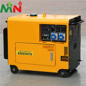 Hot sale yellow 5kw 5kva power portable silent diesel generator