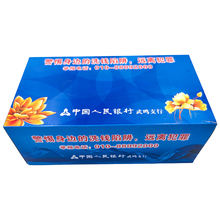 Customized Printing Logo Box Pack Facial Tissue Paper